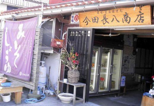 今田商店(マルイマ印)