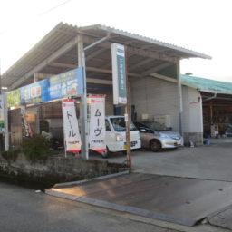 宮崎鈑金塗装工場