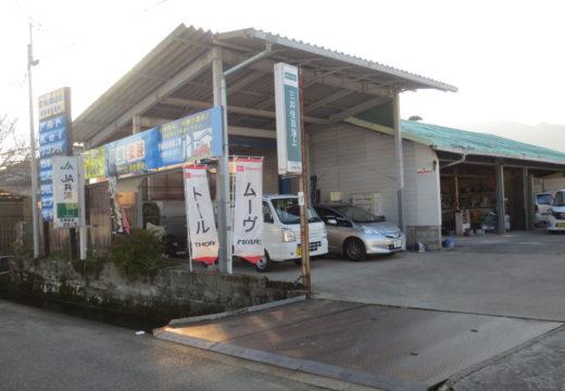054宮崎鈑金塗装工場